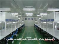 无尘工作台,洁净工作台 JXN80200