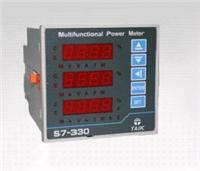 S7-330多功能电量仪表