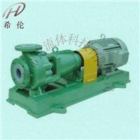氟塑料合金化工泵