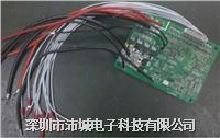 沛城電子PACE 多串數智能動力鋰電池保護板方案