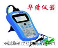 MI3122 漏電開關/回路阻抗綜合測試儀 MI3122