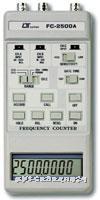 FC2500A頻率計計頻器便攜手持台灣路昌深圳代理促銷 FC2500A