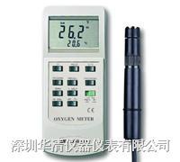 DO5510HA溶氧儀 溶氧計便攜手持台灣路昌深圳代理促銷 DO5510HA