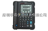 MS7212 多功能過程校準儀 MS7212