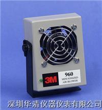 3M960离子风机 3M960