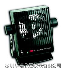 3M963E离子风机 3M963E