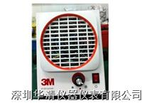 3M9100离子风机 (热销新款) 3M9100