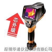 testo875-2i全新升級經濟型紅外熱成像儀 testo875-2i