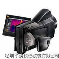 testo885專業型320 ×240像素高清晰紅外熱像儀 testo885