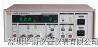 JK2686電解電容漏電流測試儀 JK2686