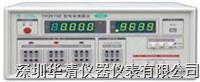 TH2615E型電容測量儀 TH2615E