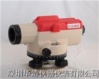KL-70|KL-70|KL-70自動安平水準儀 KL-70