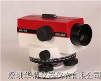 KL-80|KL-80|KL-80自動安平水準儀 KL-80