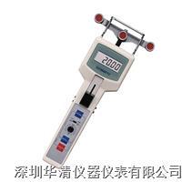 DTMB-5B|DTMB-5B|DTMB-5B便攜數字式張力儀日本新寶(SHIMPO) DTMB-5B