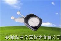 DTF-150紡織用張力計DTF-150|DTF-150 DTF-150