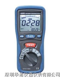 DT-5505專業數字絕緣表DT-5505 DT-5505 DT-5505