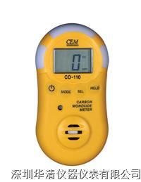 CO-110一氧化碳檢測儀CO-110|CO-110 CO-110