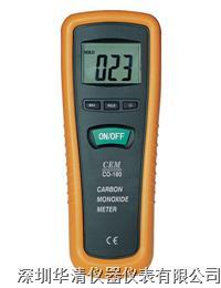 CO-180一氧化碳檢測儀CO-180|CO-180 CO-180