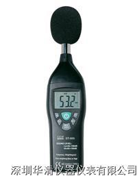 DT-805噪音計/聲級計DT-805|DT-805 DT-805