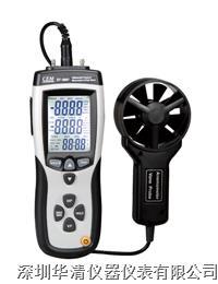 DT-8897多功能差壓風速儀DT-8897|DT-8897 DT-8897