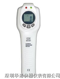 GD-3301一氧化碳檢測儀GD-3301|GD-3301 GD-3301