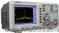 SSA1010频谱分析仪SSA1010|SSA1010 SSA1010