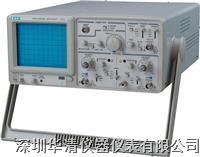 MOS-620CT|MOS-640CT|MOS-650CT帶元件測試經濟型示波器 MOS-620CT|MOS-640CT|MOS-650CT