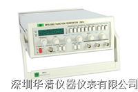 MFG-3002函數信號發生器MFG-3002|MFG-3002 MFG-3002