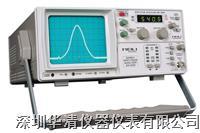 SM5005频谱分析仪SM5005|SM5005 SM5005