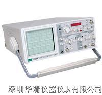 V-5030A模擬示波器 V-5030A模擬示波器
