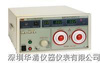 RK2674C高壓耐電壓測試儀RK2674C RK2674C RK2674C