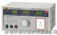 RK2675D泄漏電流測試儀RK2675D RK2675D RK2675D