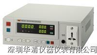 RK7511泄漏電流測試儀RK7511 RK7511 RK7511