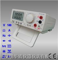 VC8045|VC8145手動量程台式數字萬用表 VC8045|VC8145