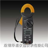 DM201 DM202 DM203 DM204數字式鉗形電流表 DM201 DM202 DM203 DM204