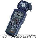 SM207甲醛氣體測試儀SM207|SM207 SM207