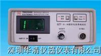 SZT-4數字式四探針測試儀SZT-4 SZT-4 SZT-4