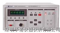 ZC2511直流低電阻測試儀ZC2511 ZC2511 ZC2511