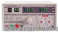 ZC7170A ZC7170B ZC7171A通用耐壓測試儀 ZC7170A ZC7170B ZC7171A