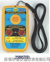 288SVD便攜式交流高壓感應器288SVD|288SVD 288SVD