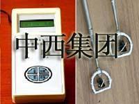 便携式流速仪 型号:NJS1-LGY-Ⅱ/HSLGY-Ⅱ
