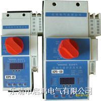 XCPS(KB0)控制与保护开关电器