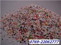 樹脂砂 塑膠砂 塑料砂