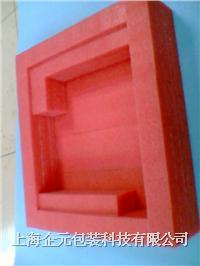 防静电珍珠棉 卷材,片材,板材,型材