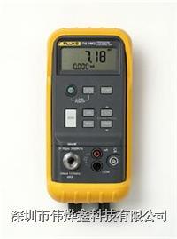 FLUKE71830G/F718100G壓力校準器 FLUKE71830G/F718100G
