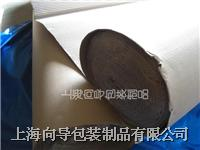 上海紙板制造商
