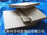 蜂窝纸板,蜂窝芯 XD