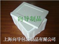 保溫箱,泡沫箱 2010042625