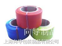 全自動打包帶  上海向導包裝公司  PP打包帶