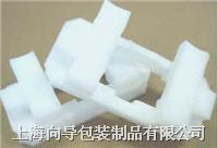 向導加工異性珍珠棉